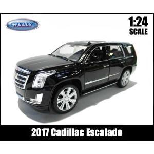 ミニカー 1/24-27 箱入り 2017 Cadillac Escalade (ブラック) キャデ...