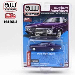 1/64 ミニカー 1966 Chevy Impala SS (バイオレット) インパラ ローライダ...