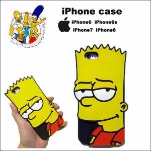 シンプソンズスマホケース(シリコン/バートアップ)iPhone6/iphone6s/iphone7/iphone8 simpsonsグッズ カバー ネコポス発送可能|aicamu