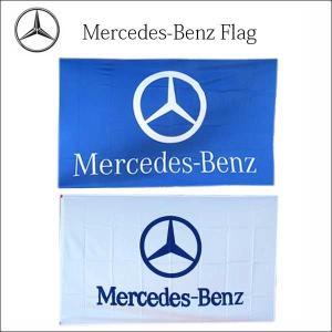 Mercdes-Benz ビッグフラッグ(全2色) メルセデスベンツFLAG 縦:約91cm 横:約152cm バナー イベント インテリアに ネコポス発送可能|aicamu