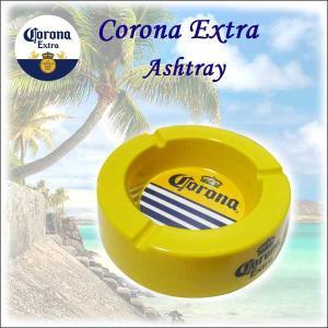 コロナ エキストラ プラスチック灰皿 Corona Extra メキシコ雑貨 喫煙グッズ|aicamu