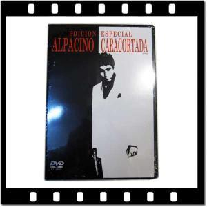 アメリカ輸入DVD【ALPACINO CARACORTADA(原題:SCARFACE スパニッシュバージョン)】スカーフェイス 英語音声 字幕なし アルパチーノ主演★ネコポス発送可能|aicamu