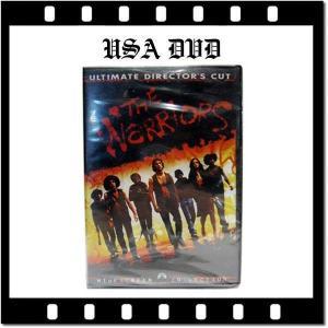 アメリカ輸入DVD【THE WaRRIORS DIRECTOR'S CUT】英語音声・字幕なし(リージョン1)ウォリアーズディレクターズカット版 ギャングDVD ネコポス発送可能|aicamu