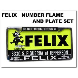 フィリックス メタルナンバーフレーム(イエロープレート付き)フィリックス ザ キャット グッズ FELIX公式ライセンスフレームUSサイズ|aicamu