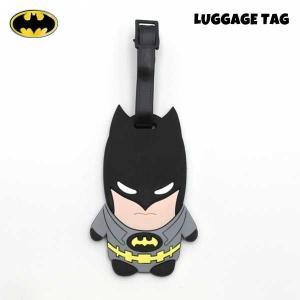 バットマン 全身 ラバー ネームタグ ラゲッジタグ 旅行 トラベル aicamu