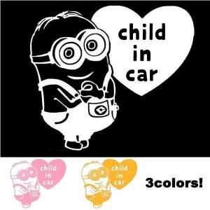 ステッカー ミニオンCHILD IN CARハート(全3色)車 MINIONデカールセーフティー 子どもが乗っています|aicamu