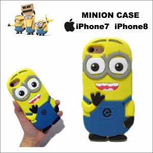 ミニオン グッズ iPhone7/iPhone8シリコン スマホケース ミニオンズ|aicamu