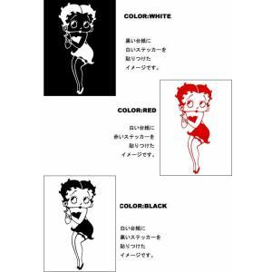 ステッカー ベティブープ全身(全3色)車 バイク アメリカン ベティちゃん BETTY BOOP キャラクター|aicamu|02