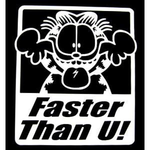 カッティングステッカー Faster Than U with Garfield 車 バイク アメリカン ガーフィールドデカール キャラクター|aicamu