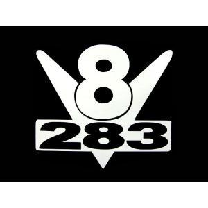カッティングステッカー V8エンジン283 車 バイク アメリカン デカール|aicamu