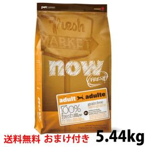 おやつサプリをプレゼント中! ナウフレッシュ 低カロリーダイエット&シニア犬用 5.44kg(ドッグフード ドライフード)