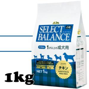 セレクトバランス アダルト チキン 小粒 1kg (  ドライフード 犬用品 )