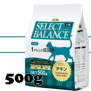 セレクトバランス アダルト チキン 成猫用 小粒 500g|aicarrot
