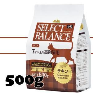 セレクトバランス シニア チキン 高齢猫用 小粒 500g|aicarrot