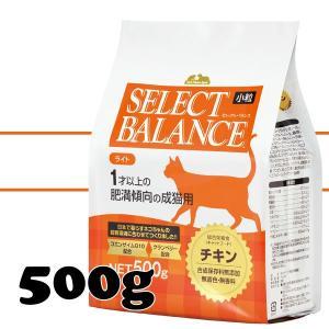 セレクトバランス ライト チキン 肥満傾向の成猫用 小粒 500g|aicarrot