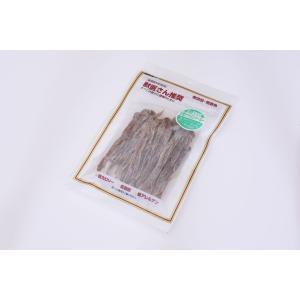 獣医さん推奨 合鴨ササミジャーキー 50g|aicarrot