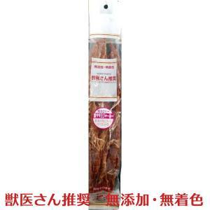 獣医さん推奨 産地厳選鶏ササミジャーキー お徳用 200g|aicarrot