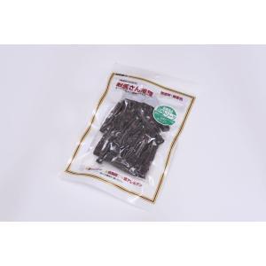 獣医さん推奨 長野県伊那市産 鹿肉トリーツ 50g|aicarrot