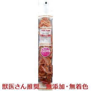 獣医さん推奨 産地厳選鶏ササミカット お徳用 200g|aicarrot