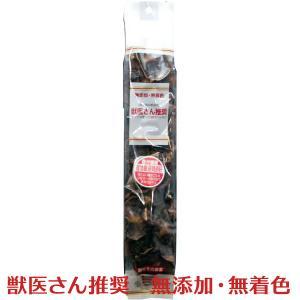 獣医さん推奨 産地厳選鶏砂肝お徳用 180g|aicarrot