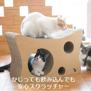 NicoNeko爪とぎベッド ウッド/ホワイト 猫つめとぎ オシャレ 猫爪研ぎ 爪磨き 爪とぎ ダンボール 猫おもちゃ ペットベッド 日本製 国産 安心素材|aicarrot