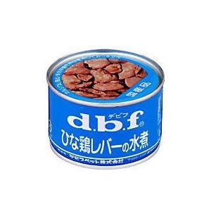 デビフ ひな鶏レバーの水煮 150g ( ドッ...の関連商品7