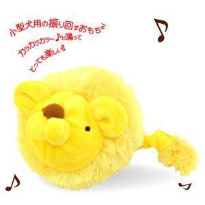 ペッツルート でっかいズーズー ライオン ( おもちゃ ボール しつけ 犬用品 )