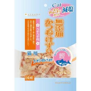 ペッツルート 猫用 減塩かつおけずり うすうす花   20g ( キャットフード おやつ 猫用品 )