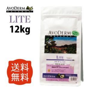 アボダーム ライト 12kg 送料無料|aicarrot