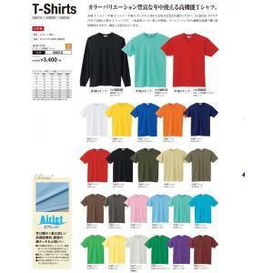 AIR010エアレット半袖Tシャツ(ホワイト)5L|aichi-embroidery