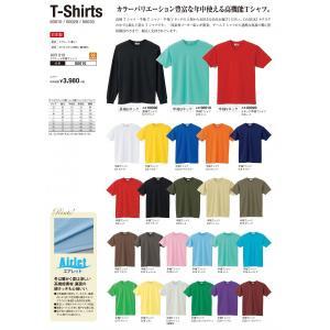 AIR010エアレット半袖Tシャツ(カラー)SS~LL|aichi-embroidery