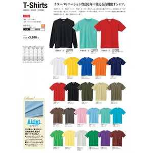 AIR010エアレット半袖Tシャツ(カラー)5L|aichi-embroidery