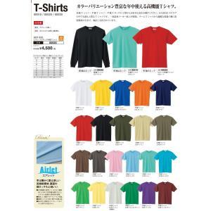 AIR020エアレットVネック半袖Tシャツ(ホワイト)SS~LL|aichi-embroidery