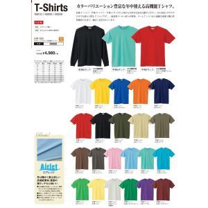 AIR020エアレットVネック半袖Tシャツ(カラー)3L・4L|aichi-embroidery
