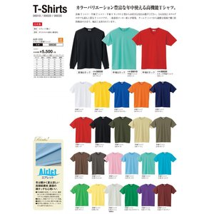 AIR030エアレット長袖Tシャツ(カラー)5L|aichi-embroidery