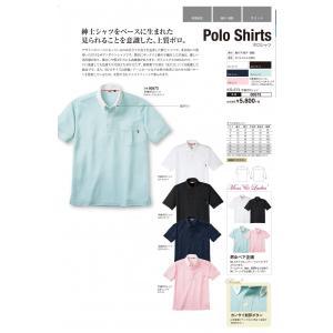 KS-573半袖ポロシャツ5L|aichi-embroidery
