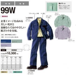 99WブルゾンS~LL aichi-embroidery