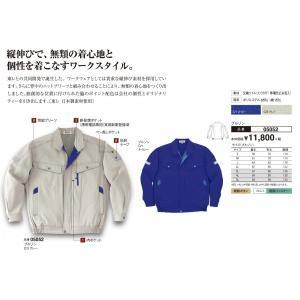505ブルゾン5L|aichi-embroidery