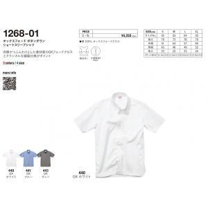 1268-01オックスフォードボタンダウンショートスリーブシャツS~XL aichi-embroidery
