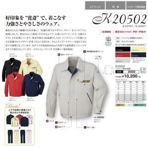 K20502ブルゾンSS~LL|aichi-embroidery