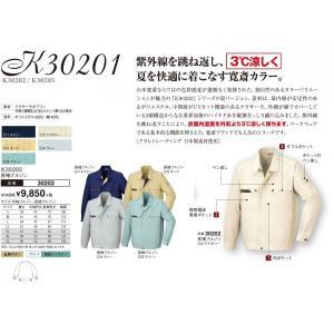 K30202長袖ブルゾンEL・4L|aichi-embroidery