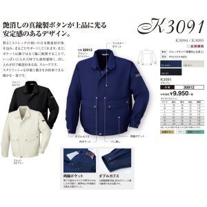 K3091ブルゾンS〜LL aichi-embroidery