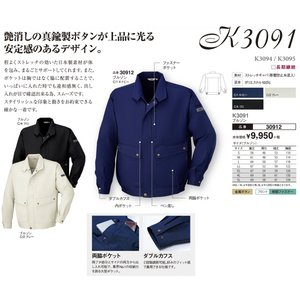 K3091ブルゾン5L aichi-embroidery