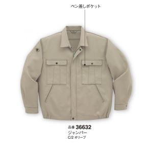 蔵王3号ジャンパーS~LL|aichi-embroidery