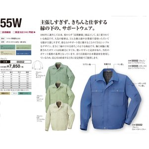 55WブルゾンS~LL|aichi-embroidery