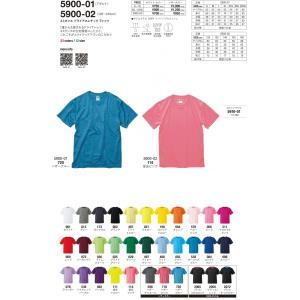 ネーム刺繍入れを希望される場合は、別途「ネーム刺繍1行社名」などのカートからお選びください。その際加...