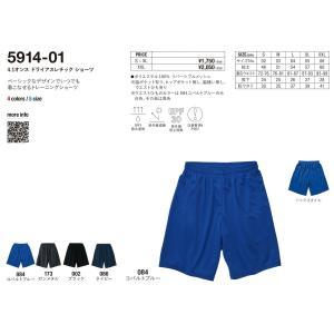 5914-014.1オンスドライアスレチックショーツXXL|aichi-embroidery