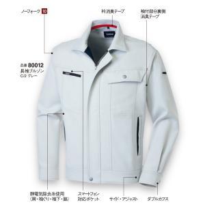 K8001長袖ブルゾン5L aichi-embroidery