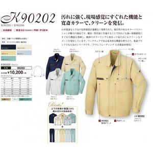 K90202ブルゾン5L|aichi-embroidery