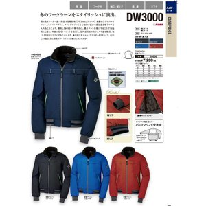 DW3000 防寒ブルゾン|aichi-embroidery